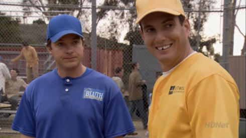 Bluth Softball